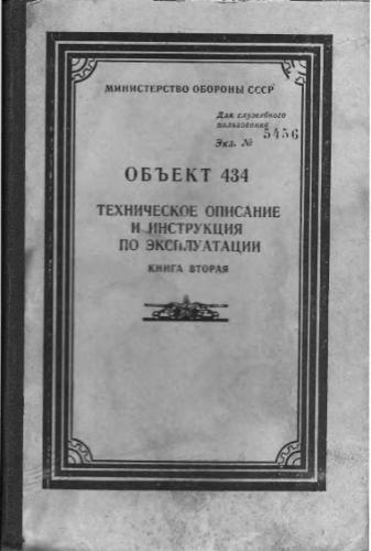 мануалы на русском книги