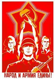 59aefabcece2a_Sovietprop.jpg.3f1d623fe93098ec01b99c3c4a9e0c29.jpg